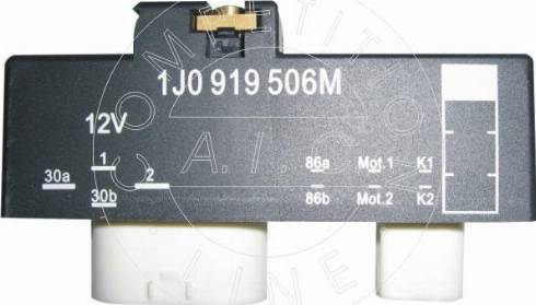 AIC 53107 - Vadības bloks, Elektroventilators (Motora dzesēšana) autodraugiem.lv