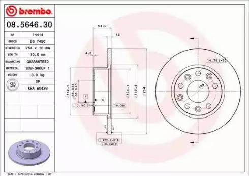 AP 14414 - Bremžu diski autodraugiem.lv