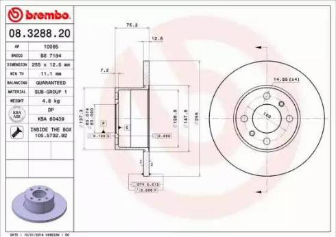 AP 10085 - Bremžu diski autodraugiem.lv