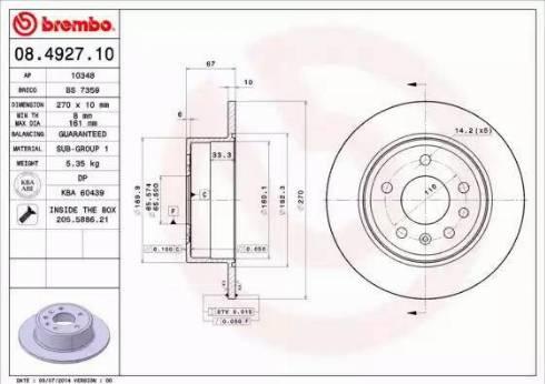 AP 10348 - Bremžu diski autodraugiem.lv