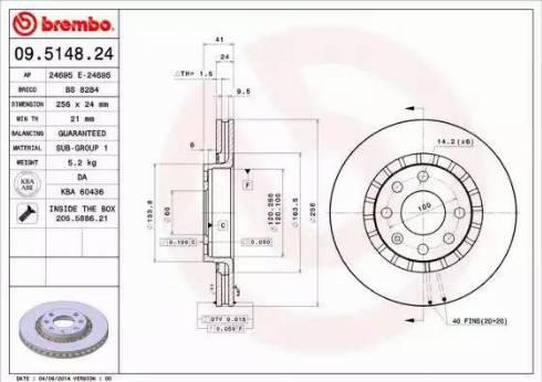 AP 24695 E - Bremžu diski autodraugiem.lv