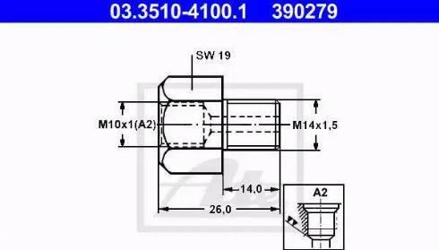 ATE 03.3510-4100.1 - Adapteris, Bremžu cauruļvadi autodraugiem.lv