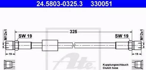 ATE 24.5803-0325.3 - Sajūga šļūtene autodraugiem.lv