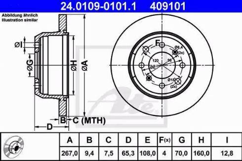 ATE 24.0109-0101.1 - Bremžu diski autodraugiem.lv