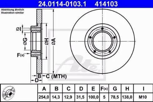 ATE 24.0114-0103.1 - Bremžu diski autodraugiem.lv