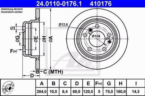 ATE 24.0110-0176.1 - Bremžu diski autodraugiem.lv