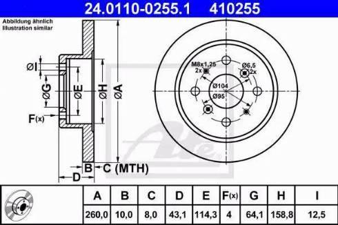 ATE 24.0110-0255.1 - Bremžu diski autodraugiem.lv