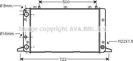 Ava Quality Cooling AIA2047 - Radiators, Motora dzesēšanas sistēma autodraugiem.lv