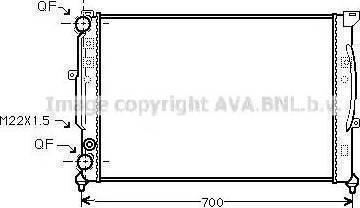 Ava Quality Cooling AIA2123 - Radiators, Motora dzesēšanas sistēma autodraugiem.lv