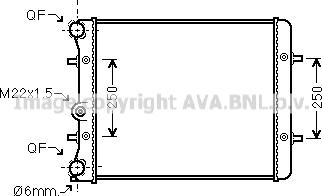 Ava Quality Cooling VN2152 - Radiators, Motora dzesēšanas sistēma autodraugiem.lv