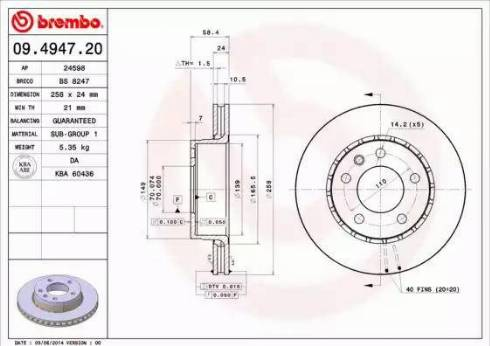 Brembo 09.4947.20 - Bremžu diski autodraugiem.lv