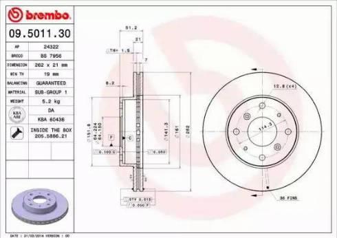 Brembo 09.5011.30 - Bremžu diski autodraugiem.lv