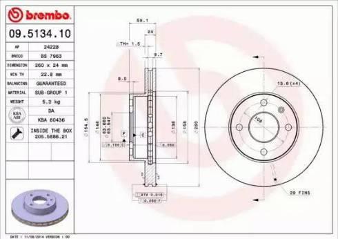 Brembo 09.5134.10 - Bremžu diski autodraugiem.lv