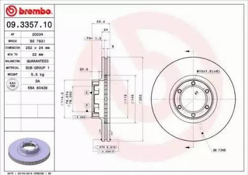 Brembo 09.3357.10 - Bremžu diski autodraugiem.lv