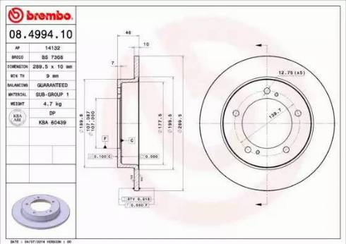 Brembo 08.4994.10 - Bremžu diski autodraugiem.lv