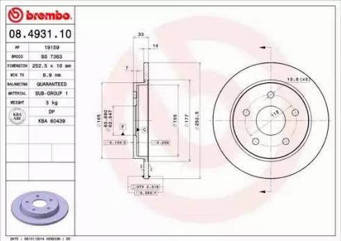 Brembo 08.4931.10 - Bremžu diski autodraugiem.lv