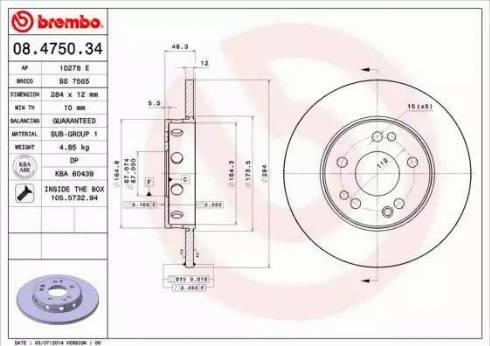 Brembo 08.4750.34 - Bremžu diski autodraugiem.lv