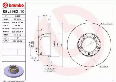 Brembo 08.2982.10 - Bremžu diski autodraugiem.lv