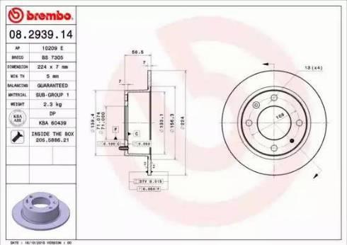 Brembo 08.2939.14 - Bremžu diski autodraugiem.lv