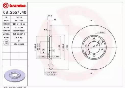 Brembo 08.2557.40 - Bremžu diski autodraugiem.lv