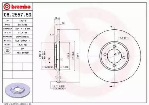 Brembo 08.2557.50 - Bremžu diski autodraugiem.lv