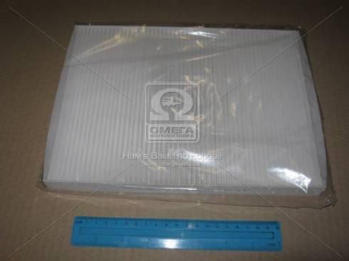 Denso DCF461P - Filtrs, Salona telpas gaiss autodraugiem.lv