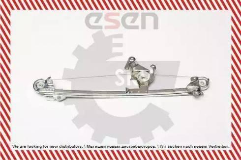Esen SKV 01SKV233 - Stikla pacelšanas mehānisms autodraugiem.lv