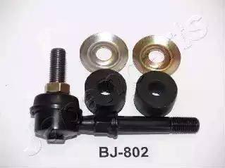 Japanparts BJ-802 - Balst-/Virzošais šarnīrs autodraugiem.lv