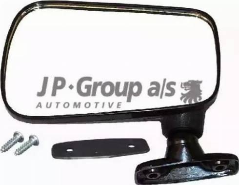 JP Group 1189100170 - Ārējais atpakaļskata spogulis autodraugiem.lv