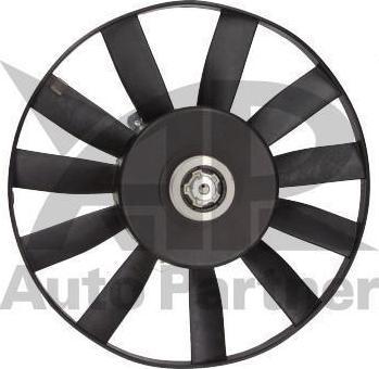 Maxgear 71-0008 - Ventilators, Motora dzesēšanas sistēma autodraugiem.lv