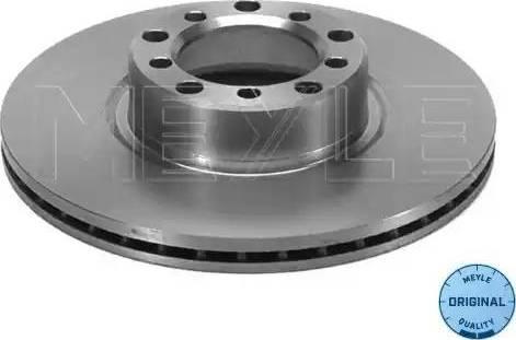 Meyle 015 520 2004 - Bremžu diski autodraugiem.lv