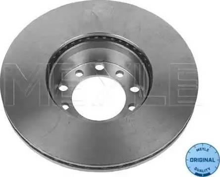 Meyle 015 521 2002 - Bremžu diski autodraugiem.lv