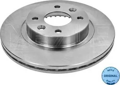 Meyle 16-15 521 0010 - Bremžu diski autodraugiem.lv