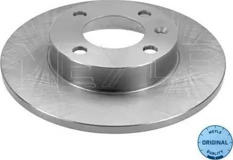 Meyle 115 521 1005 - Bremžu diski autodraugiem.lv