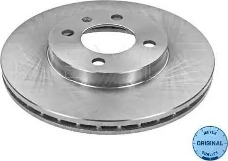 Meyle 115 521 1006 - Bremžu diski autodraugiem.lv