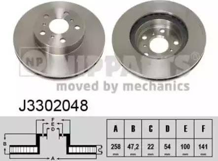 Nipparts J3302048 - Bremžu diski autodraugiem.lv