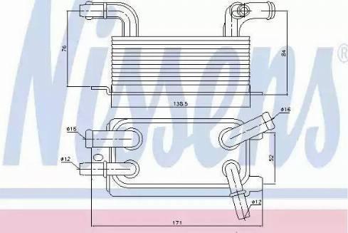 Nissens 90642 - Eļļas radiators, Automātiskā pārnesumkārba autodraugiem.lv