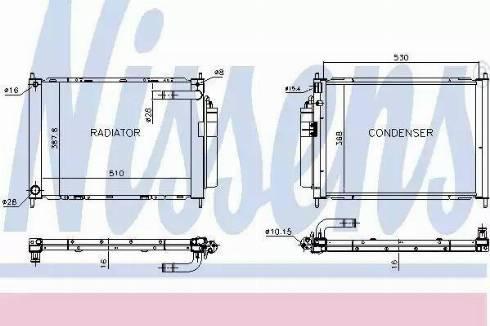 Nissens 68747 - Dzesēšanas modulis autodraugiem.lv