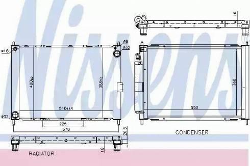 Nissens 68757 - Dzesēšanas modulis autodraugiem.lv