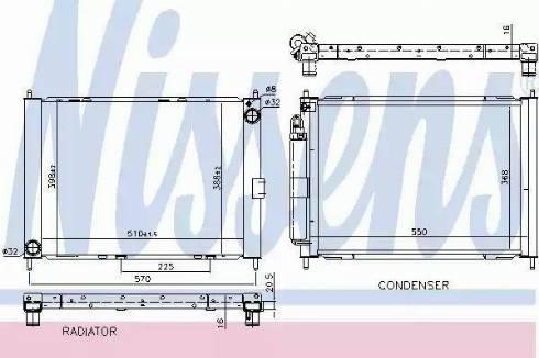 Nissens 637654 - Dzesēšanas modulis autodraugiem.lv