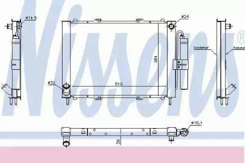 Nissens 637637 - Dzesēšanas modulis autodraugiem.lv