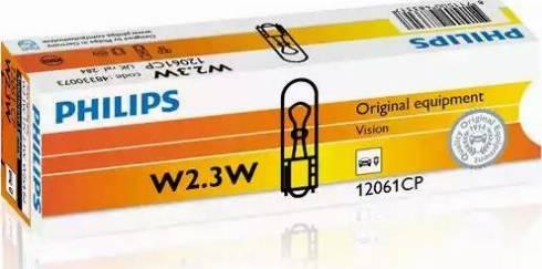 PHILIPS 12061CP - Kvēlspuldze, Pieejas signāla gaisma autodraugiem.lv