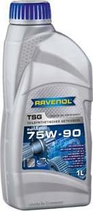 Ravenol 1222101-001-01-999 - Manuālās pārnesumkārbas eļļa autodraugiem.lv