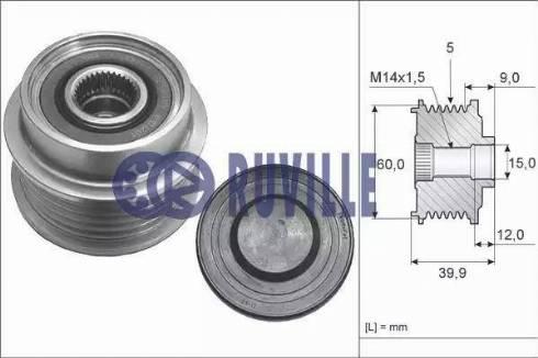 Ruville 59926 - Ģeneratora brīvgaitas mehānisms autodraugiem.lv
