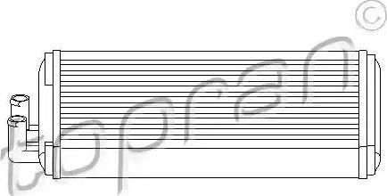Topran 103705 - Siltummainis, Salona apsilde autodraugiem.lv