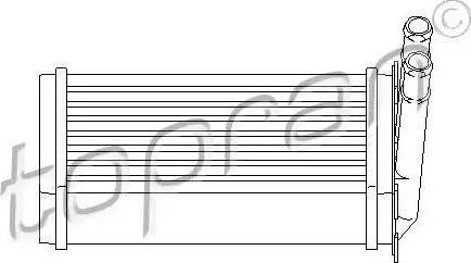 Topran 107407 - Siltummainis, Salona apsilde autodraugiem.lv