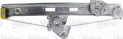 Esen SKV 01SKV084 - Stikla pacelšanas mehānisms autodraugiem.lv