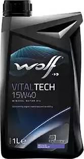 Wolf 8301018 - Motoreļļa autodraugiem.lv