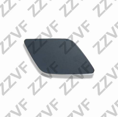 ZZVF ZVFP052 - Apdare, Pamatlukturis autodraugiem.lv