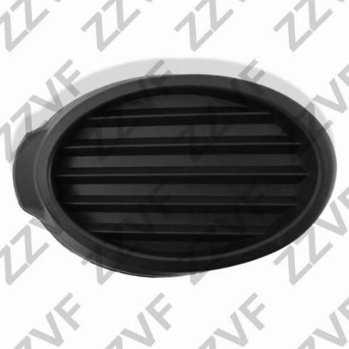 ZZVF ZVXY-FCS5-008R - Apdare, Miglas lukturis autodraugiem.lv